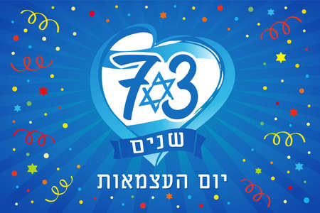 73 years Israel Independence Day - Hebrew text with flag in heart and colored confetti. Israeli holiday Yom Hazmaut, number and blue beams background. Vector illustration