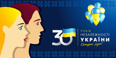 Anniversary banner with Ukrainian text: 30 years Independence Day of Ukraine, people, numbers and flag. Holiday in Ukraine 24th of august, vector illustration for poster or greeting card