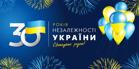 Anniversary banner with Ukrainian text: 30 years Independence Day of Ukraine, numbers, balloons and firework in flag colors. Holiday in Ukraine 24th of august, vector illustration for poster