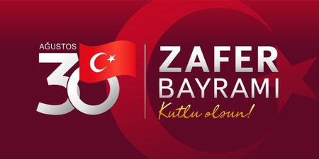 30 Agustos, Zafer Bayrami - Victory Day Turkey with Turkish flag. Translation - August 30, celebration of Victory and National Day in Turkey. Celebration republic, vector illustration