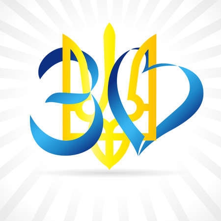 30 years anniversary Ukraine Independence Day. Holiday in Ukraine 24th of august, vector illustration for poster, banner or greeting card