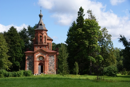 The operating church is on surburb of a forest