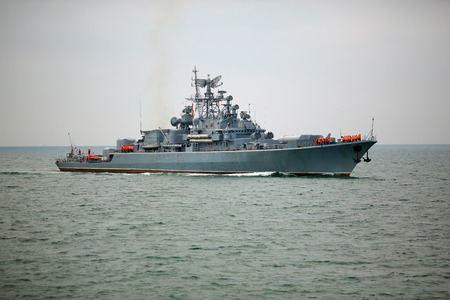 warship: Russian warship