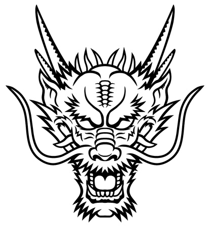 A Dragon head logo. This is illustration ideal for a mascot and tattoo or T-shirt graphic. Illustration