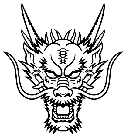 tatouage dragon: Un logo � t�te de dragon. C'est illustration id�ale pour une mascotte et le tatouage ou T-shirt graphique.