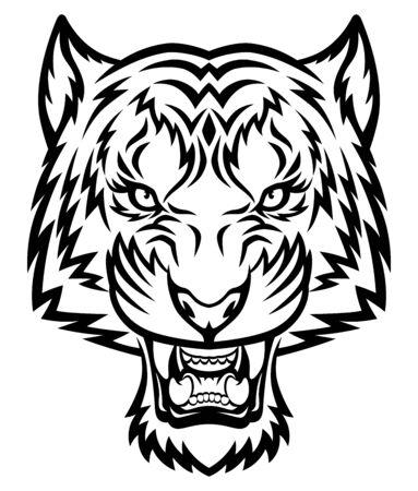 Głowa tygrysa. Jest to ilustracja wektorowa idealna do logo, maskotki, tatuażu lub grafiki na T-shirt. Logo