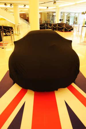BANGKOK, THAILAND - NOV 17: Super Car showroom at SIAM PARAGON