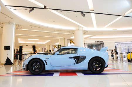 super car: BANGKOK, THAILAND - NOV 17: Super Car showroom at SIAM PARAGON