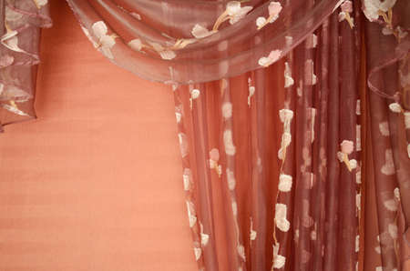 Beautiful curtain background Stock Photo