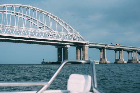 Crimean bridge view from the boat summer Banco de Imagens