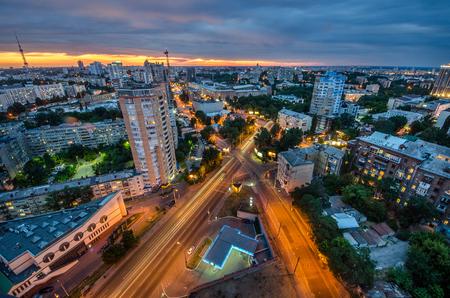Cityscape of Night Kiev view, evening panorama Kiev, Ukraine Reklamní fotografie