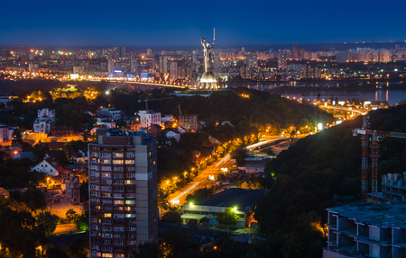 Night Kiev city view, center panorama of modern bulding Kiev, Ukraine
