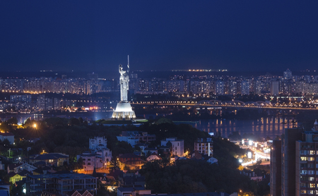 Mother Land monument in Kiev, Ukraine in the evening