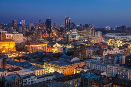 Night Kiev city view, panorama of historical center of Kiev, Ukraine
