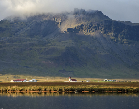 erupting: Icelandic landscapes background Stock Photo