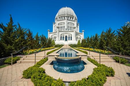 Bahai place of worship near Chicago, USA Stock Photo