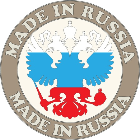 distinctions: The image of Made in Russia symbol