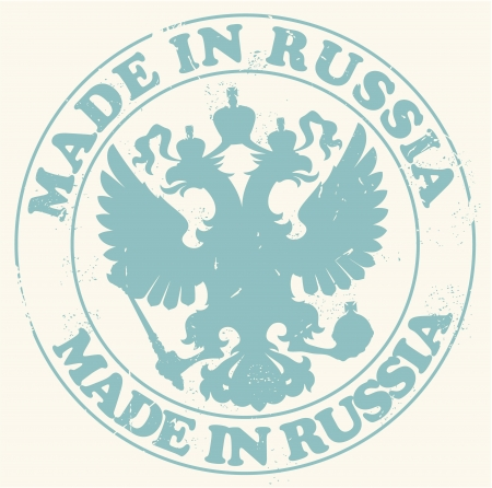 The image of Made in russia stamp