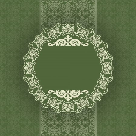 The vector image of Vintage background for invitations Vector