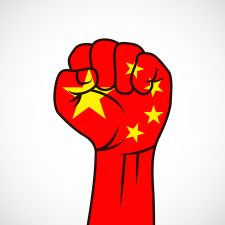 The vector image of Fist with China flag Ilustração Vetorial
