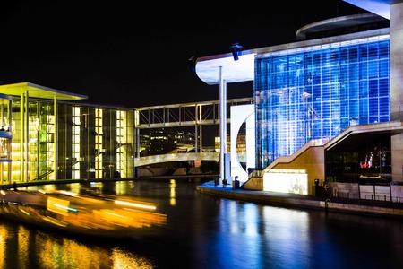 the parliament: German parliament building Editorial