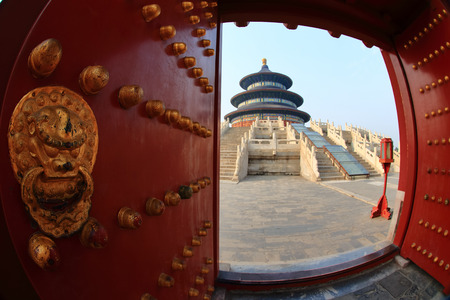 Temple of Heaven in Beijing ,the famous attraction , China with copy space. focus only foreground Editorial