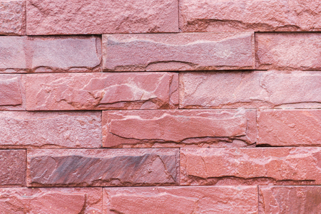 background of beautiful brick wall Stok Fotoğraf - 71390821