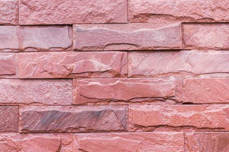background of beautiful brick wall