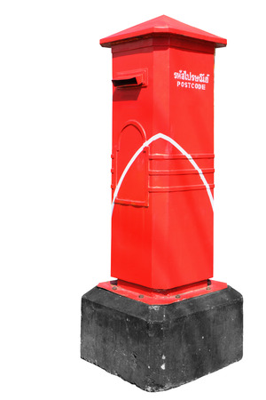 Thailand post box isolated on white background, clipping path photo