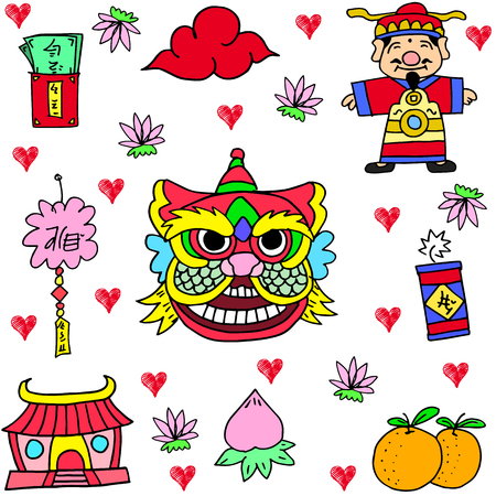 Illustration of Chinese New Year doodles collection Stock Illustratie