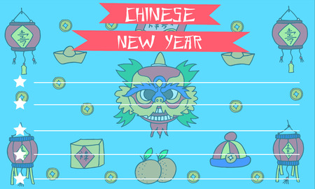 Chinese New Year greeting card collection vector art