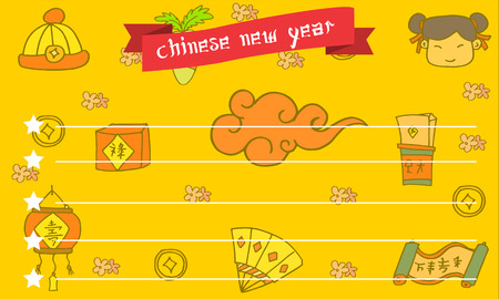 Greeting card Chinese new year vector art illustration