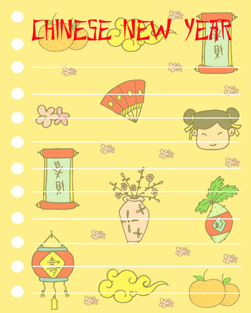 Greeting card for Chinese New Year vector art