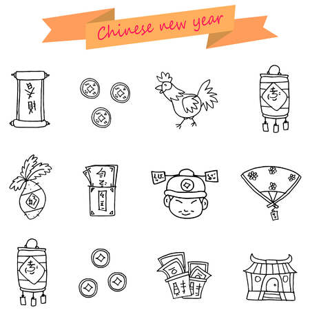 fortuna: Chinese New Year Icons Object Vector Art Illustration