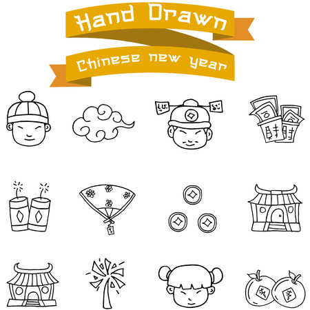 fortuna: Chinese vector art of icons illustration collection Illustration