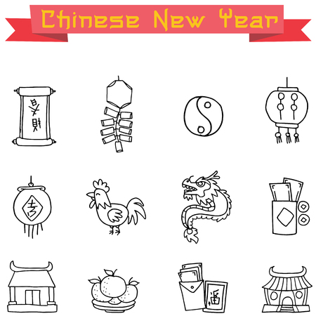 fortuna: Icon of Chinese object collection vector illustration