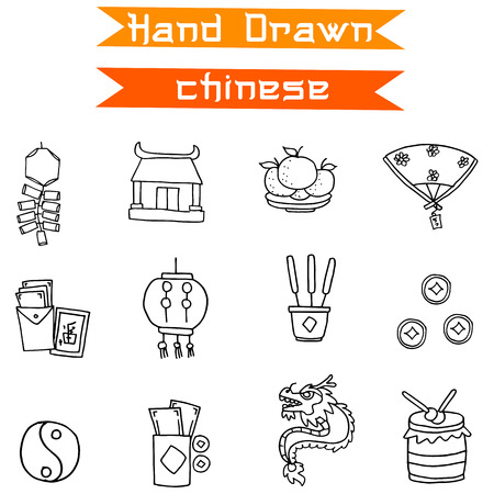 fortuna: Illustration of Chinese icons collection vector art