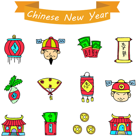 fortuna: Illustration of Chinese icons element