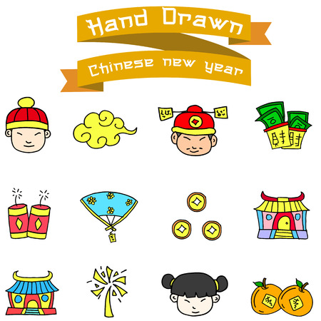 fortuna: Collection Chinese New Year of icons illustration Illustration
