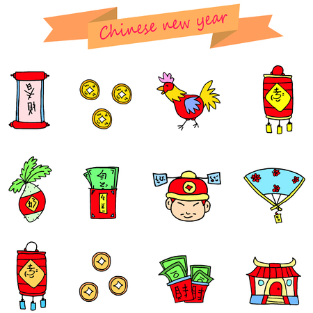 fortuna: Icon of Chinese New Year vector illustration