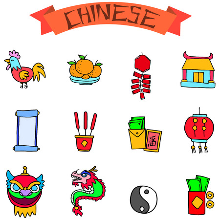 fortuna: Collection Chinese icons of vector Illustration