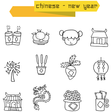 fortuna: Icon of Chinese with hand draw vector