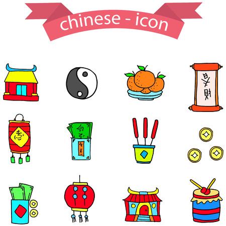 fortuna: Illustration of Chinese element icons
