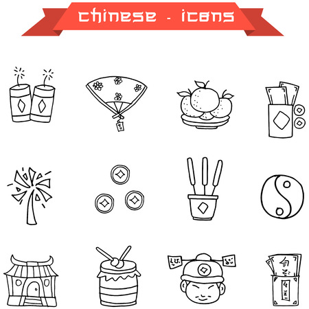 chinese new year dragon: Vector art of Chinese icon with hand draw collection Illustration