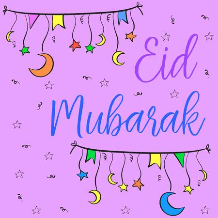 childish: Greeting card of Eid Mubarak hand draw