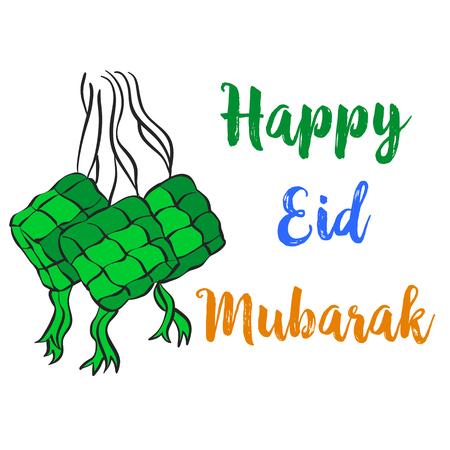Happy Eid Mubarak style hand draw collection vector art Illustration