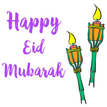 Vector art of Eid Mubarak theme Illustration