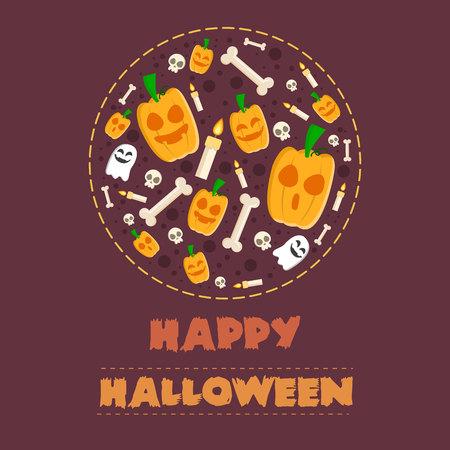 Halloween night party banner pumpskin vector illustration