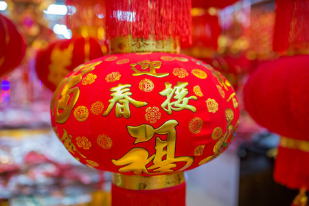 customs and celebrations: Lantern