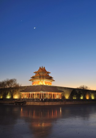 The Turret of the Imperial Palace in forbidden city  photo